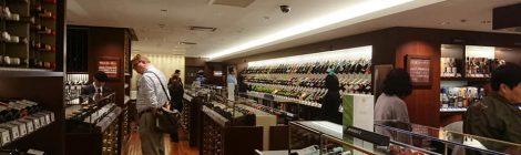 伊勢丹新宿本店で11月よりグランド・レゼルヴ取り扱い開始しました!
