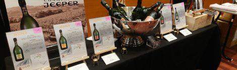5/19(日)開催、Marche de Champagne Tokyo 2019に出展いたしました