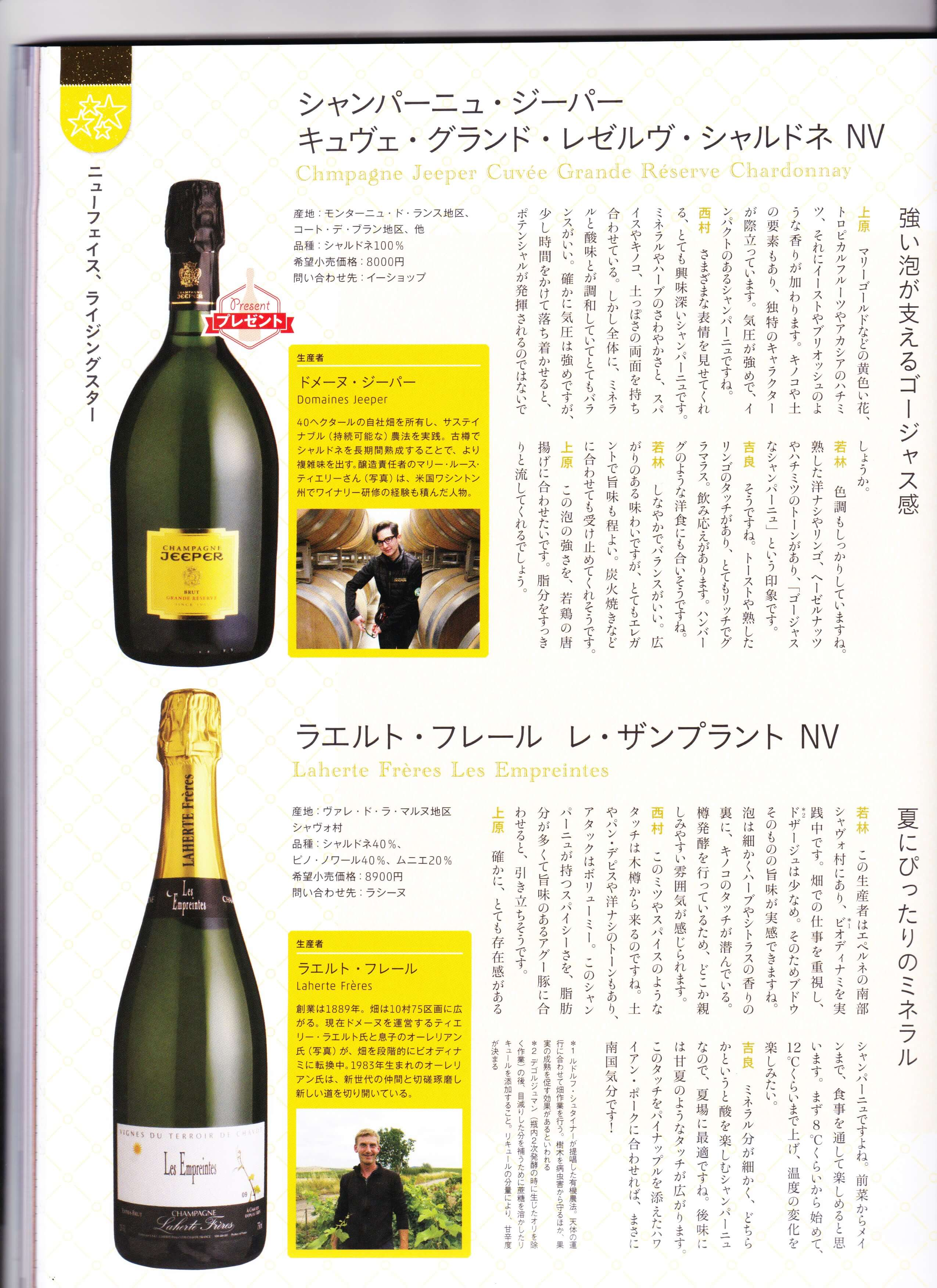 Wine_Kingdom_Article