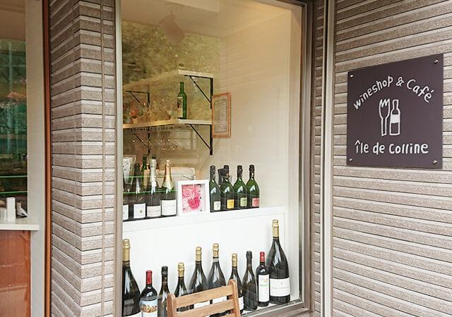 Wine Shop & Café île de colline(イルドコリンヌ)